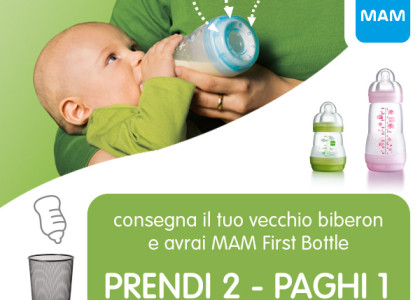 First Bottle: Il biberon che respira